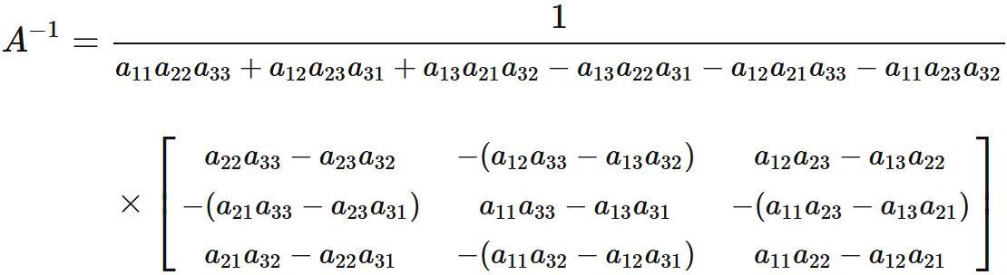 how to find the inverse matrix of a 3x3 matrix semath info. Black Bedroom Furniture Sets. Home Design Ideas